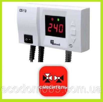 Терморегулятор KG Elektronik CS-13 для смесителя