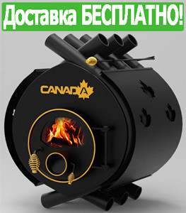 Печь Булерьян Canada Классик стекло+перфорация (11 кВт, до 200 куб.м)