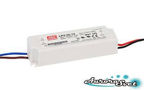 Led драйвер LPV-20-12 / 20-220AC-12S-118.0x35.0x26.0-LED DRIVER. Драйвер світлодіода MEANWELL IP68.