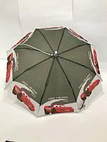 Зонтик-трость детский Тачки 3 арт. HP043