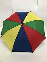 Зонтик-трость детский Радуга 3 арт. D1601, фото 1