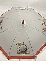 Зонтик-трость детский арт. 127-1, фото 1