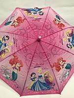 Зонтик-трость детский Русалочка 3 арт.1097A