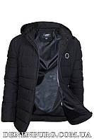 Куртка зимняя мужская SHENGDI 17835 чёрная, фото 1
