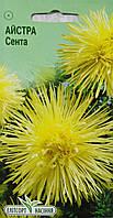 """Семена цветов Астра китайская Сента, однолетнее, 0,2 г, """"Елітсортнасіння"""""""