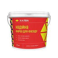 ХАЛВА - Надежная краска для фасада, 13 кг