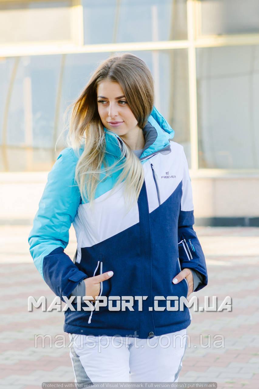 Женская горнолыжная куртка Freever (7232)