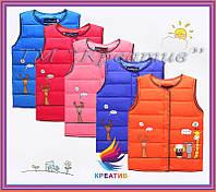 Под заказ детские яркие жилеты (пошив под заказ от 50 шт.)