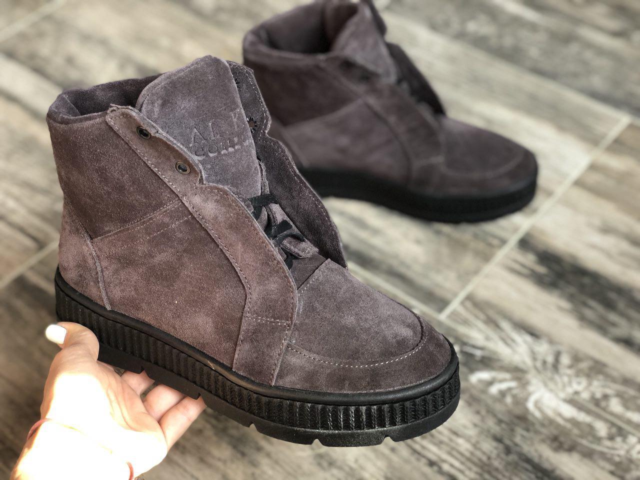 Ботинки из натуральной серо-лиловой замши №566-4  (ш черн)