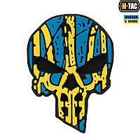 Нашивка M-Tac Ukrainian Punisher 3D ПВХ Yellow/Blue, фото 1