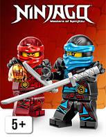 Конструктор Ниндзяго (Ninjago)