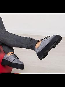 Женские туфли из натуральной замши серого цвета на небольшой платформе GREY SUEDE