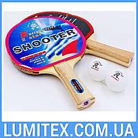 Набор для настольного тенниса GD Shooter 2 Star MT-5682  2 ракетки + 2 292a287d51f08