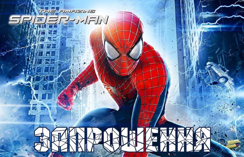 Запрошення Людина Павук 10 шт
