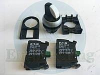 Кнопка прижима в сборе DGU500, N013693