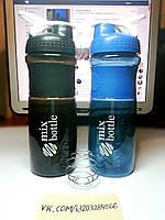 Mix Bottle Shaker Mix 760 мл, фото 1