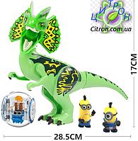 Динозавр со сферой + 2 миньёна аналог Лего большой  Длина 28 см. Конструктор динозавр, фото 1