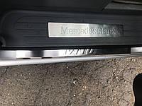 Mercedes Vito 639 тюнинг на пороги VIP