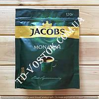 Кофе Якобс Монарх 120 г I Coffee Jacobs Monarch 120 g