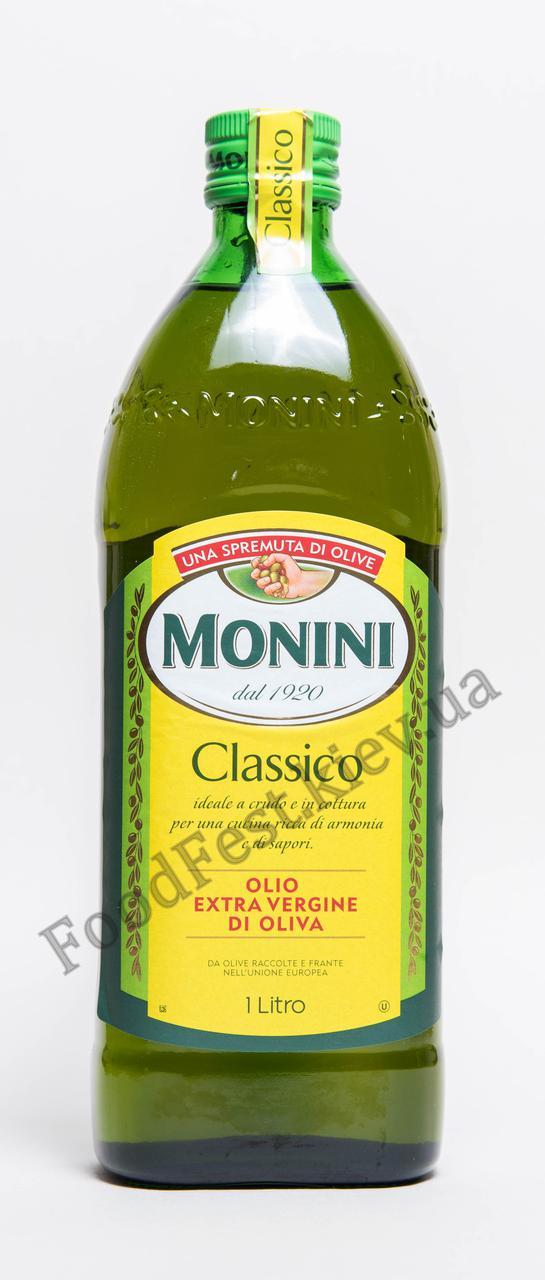 Масло оливковое ТМ Monini (Италия) 1л