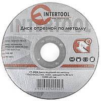 Диск отрезной по металлу 115x2,00x22,2мм INTERTOOL CT-4004