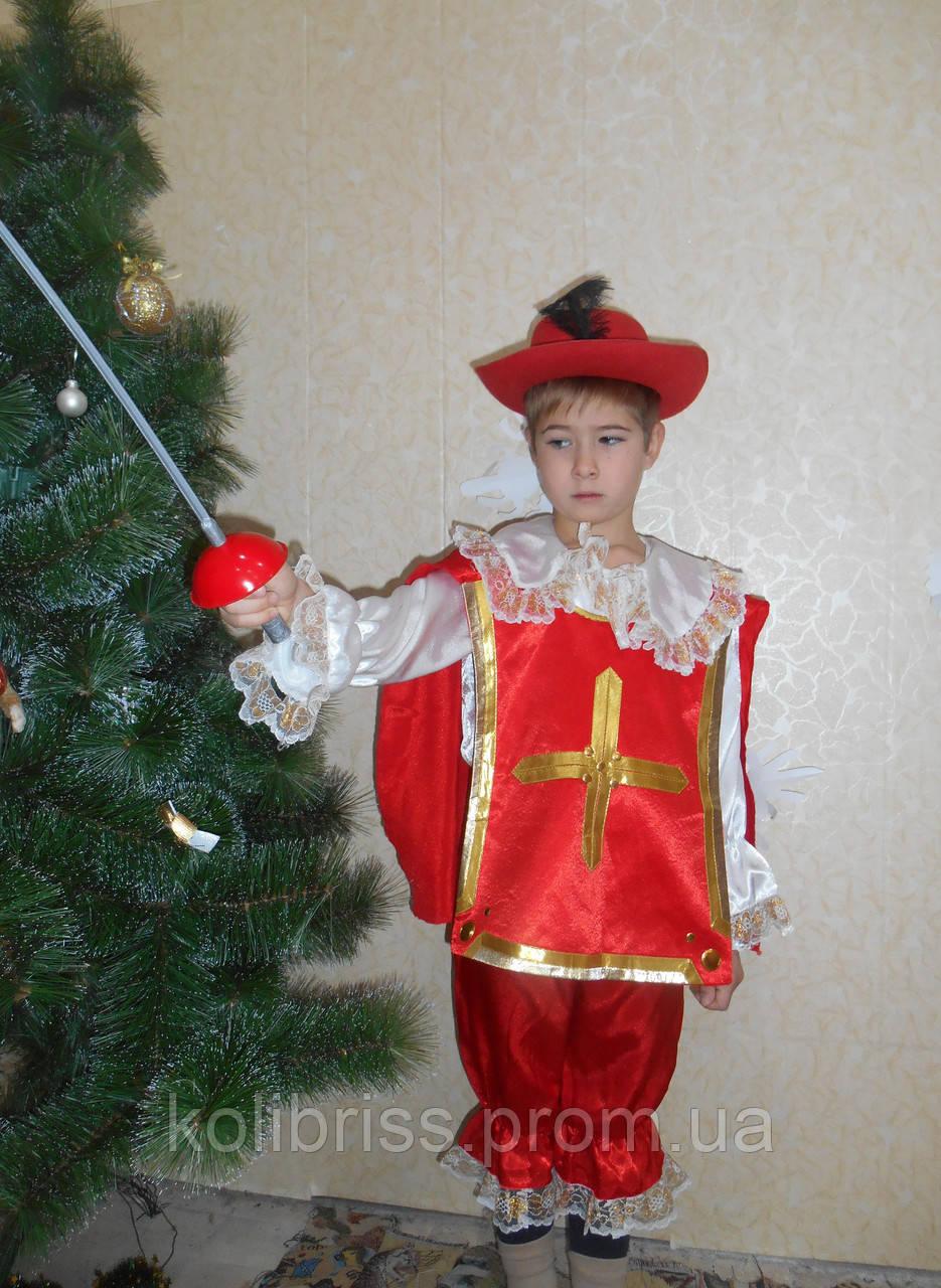 Карнавальный костюм мушкетера, кота в сапогах. Прокат киев