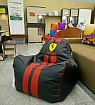 "Кресло ""Ferrari-Sport"""