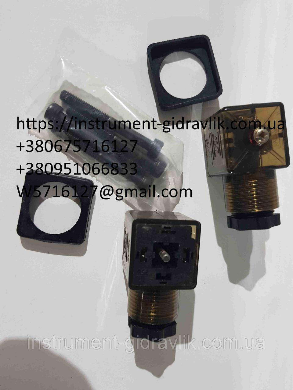 Соеденитель электрический СЭ11-19, DIN43650 (электроразьем,фишка) со световой индикацией
