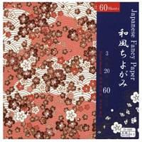 Бумага для оригами «Цветочный рай», фото 1