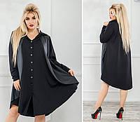 Платье-рубашка большего размера