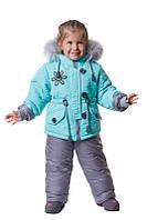Зимний комбинезон и куртка с меховым капюшоном на девочку Ромашка 86-104 р