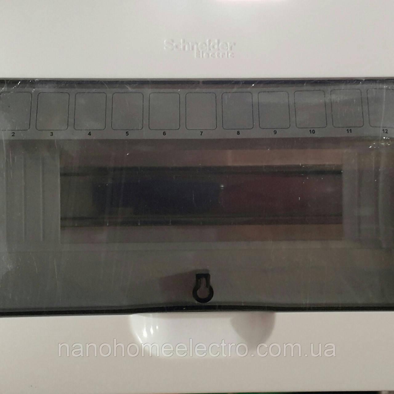 Внутрішня коробка під 12 автоматів Schneider-Electric