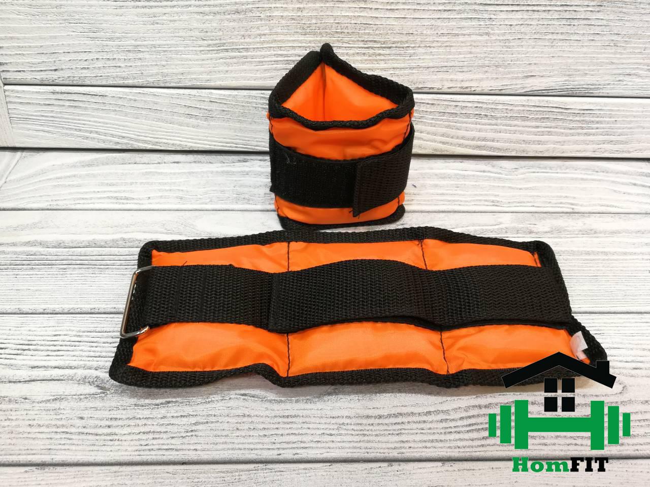 """Утяжелители для рук и ног """"HF Orange """" вес 1,5 кг (2*0.750)"""