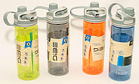 Бутылка спортивная для воды, 750мл, 4 расцветки