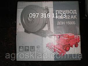 Привод насоса НШ-32 (ДОН-1500), фото 2