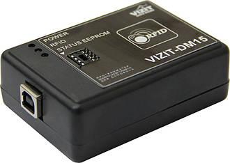Программатор Vizit - DM15