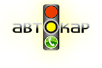 Автокар Украина