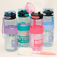 Бутылка спортивная для воды с поилкой, 1000мл, 4 расцветки + щетка
