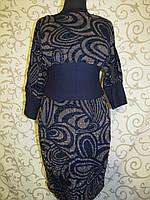 """Платье женское с напылением """"под велюр"""", шоколадного цвета. Турция. 50р., фото 1"""