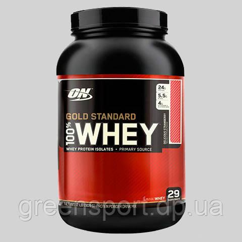 Протеин Optimum Gold Standard 100% Whey (907 г) Клубника