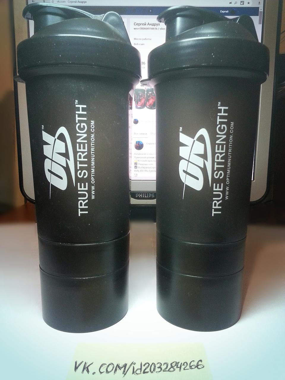 Optimum Nutrition Smart Shaker 600 мл
