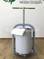 Пресс для винограда и фруктов 10 л нержавеющая сталь + фильтр (Украина)