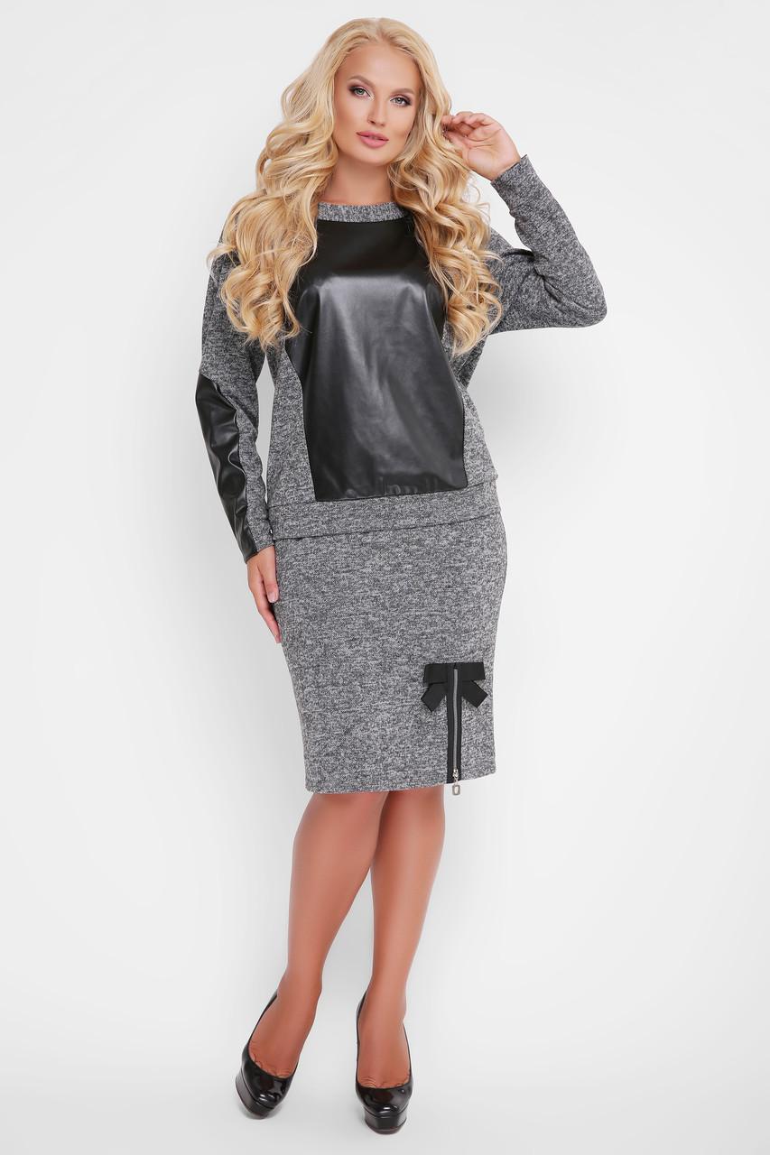 Костюм юбка+ свитшот  Инесса  (экокожа) серый