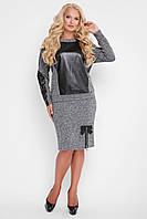 Костюм юбка+ свитшот  Инесса  (экокожа) серый, фото 1