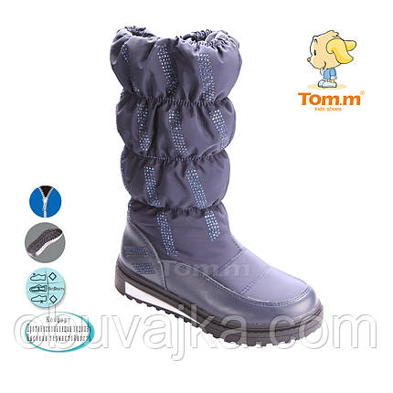 Зимняя обувь Дутики для детей 2019 от фирмы Tom m (33-38), фото 2
