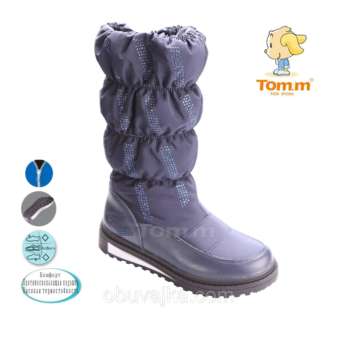 Зимняя обувь Дутики для детей 2019 от фирмы Tom m (33-38)