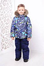 Комплект «Мальчик», принт/3 зима с 24 по 30 размер