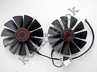 Вентилятор №123 (кулер) для видеокарты ASUS STRIX T129215SU FD10015H12S FD9015U12S RX 470 570 580 FDC10M12S9-C