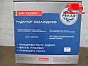 Радиатор водяного охлаждения УАЗ 452, 469 (2-х рядн.) (покупн. Пекар). 3741-1301010. Ціна з ПДВ. , фото 8