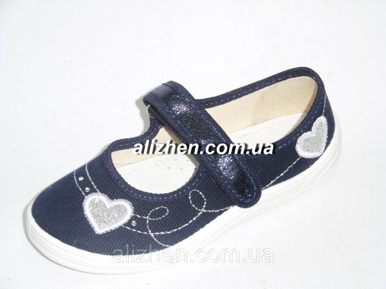 3853a2c255f55c Купить Нарядные текстильные туфли для девочки 24, 25, 26, 27, 28, 29 ...
